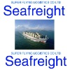 Container shipping LCL frm Guangzhou Shenzhen Hongkong to Telford,UK