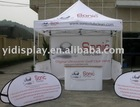 Commercial Pop Up Tents | marquee tent
