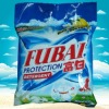 FUBAI laundry powder
