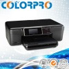 B210 Printer