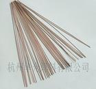 BCu91PAgInGa copper-based welding rod
