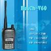 2 way radio V60