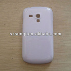 Hot sell pc back cover case for samsung galaxy mini phone