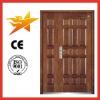 armored steel door with double leafs,steel security door