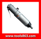 GT-383,Apply to universal pneumatic tapping machine,Pneumatic tapping head,Air motor