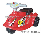 Hot!!! kid car for sale, used accident cars for sale, kids cars for sale ride on, kids battery operated cars