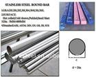 304 (0Cr18Ni9) stainless steel round bar