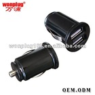 Mini 2 port USB car charger with 12 to 24v vdc input voltage and 1A charging rated
