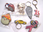 High-quality and beautiful soft PVC key chain