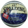 PU Laminated Basketball(HD-3B139)