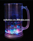 Colorful led flashing light cup