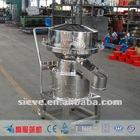 vibration filter sieve