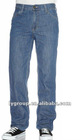 100% Cotton Light Blue Relaxed Low Waist Men Denim Jeans 2012 New Style Fashion Jeans