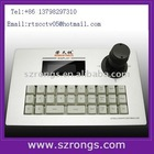 speed dome control keyboard controller
