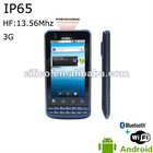 mobile industrial android pda(IP65)