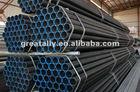 1 inch carbon seamless steel pipe