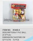 "4"" PVC ball (4 style)"