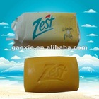 .Fragrant zest beauty soap
