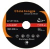 T41 Ultra thin cutting disc for stainless steel
