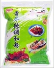 1KG Kingzest Superior powdered wasabi