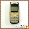 1200 mobile phone