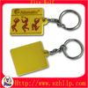 Supply PVC promotion keychain,Soft PVC keychain manufacture supplier and exporter