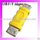 USB adapter, usb converter, female to female usb adapter