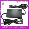 new style 12v2a 24w 2 cords charger adapter