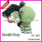 sock toy sock doll