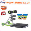Hot Popular Total Core fitness machine With Full Kits