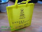 large non woven bag , metallic non woven bag ,blank non woven bags