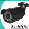 2012 NEW Face Detection IR CCTV Camera