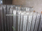 300x300 Mesh Stainless Steel Wire Mesh