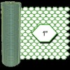 PVC Coated chicken Wire- (1 inch holes)