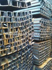 C Channel Steel & U Channel Steel