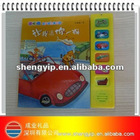 sound pad /sound box/music box for children book