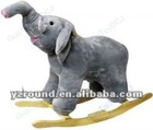 plush long nose elepant rocking horse for baby