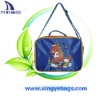 2012 new design hot sale Fashion Lunch Kit (XY-T270)