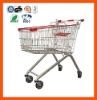 supermarket steel trolley
