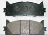 disc brake pad : 04465-06080