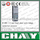 KC-200L I II type Single phase earth leakage synthetical protector