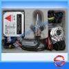2012 Motor Hid Kit