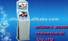 kiosk for customer