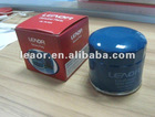 KIA PRIDE Good quality Car Engine oil filter