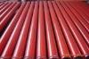 DN125*4.5mm*3meter concrete pump pipe