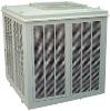 Industrial evaporative Air cooler (380v/220v)