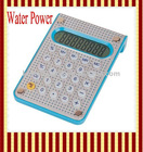Promotional Water Power Digital Electronic Calculator from Direct Factory in Dongguan City