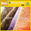 solid artificial fur fabric