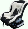 Baby Car Chair Baby product with reclining positions New Model!!