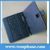 leather case for 8 inch tablet pc with keyboard